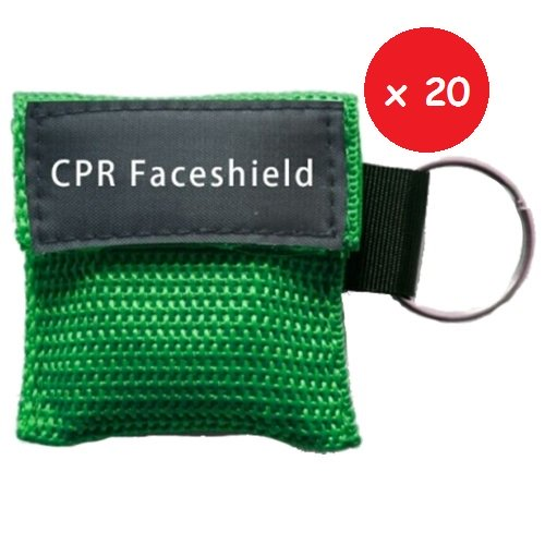 CPR MINI KEYRING GREEN 20 - Set da 20 pezzi di Portachiavi con faceshield didattica
